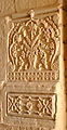 Decorated Door Pillar in Mehrangarh Fort.jpg