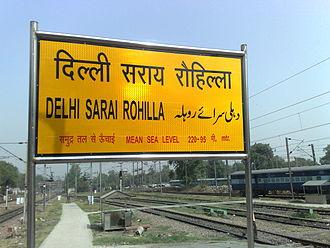 Delhi Sarai Rohilla railway station - Delhi Sarai Rohilla - Station Board