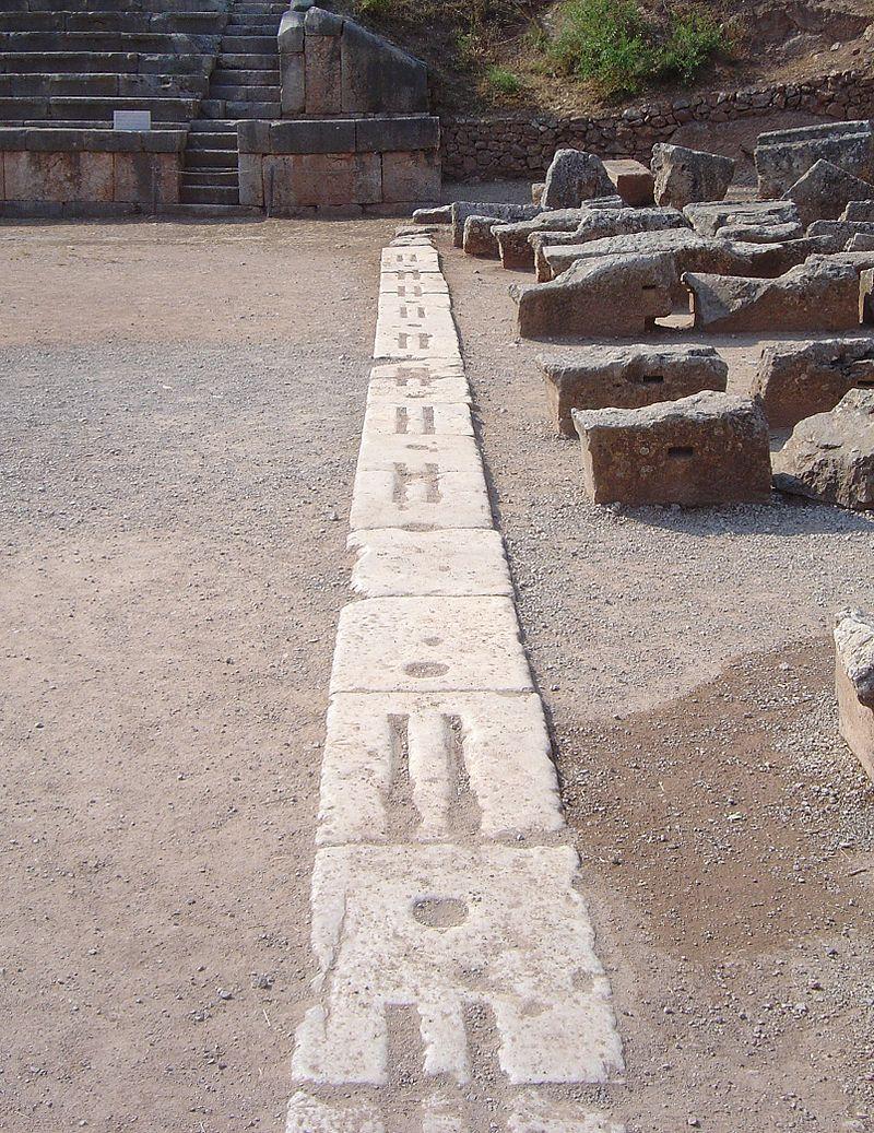 Delphi stadium starting line DSC06301.jpg