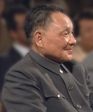 Deaths in 1997 - Deng Xiaoping