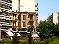 Derelict building Agiou Dimitriou 2.jpg