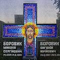 Desnyans'kyi district, Kiev, Ukraine - panoramio (9).jpg