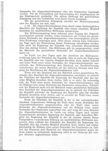 File:Die Verfassung der Republik Estland (1937) Seite 24.jpg