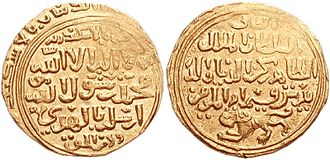 Gold dinar - Dinar of the Mamluq sultan Baybars (658–676 AH = 1260–1277 AD)