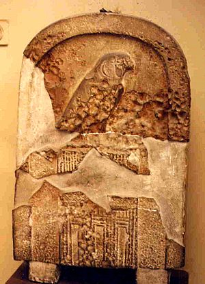 Djer - Image: Djer stela retouched