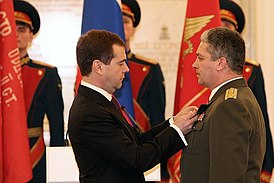 Dmitry Medvedev and Eugeny Fedotov 19 feb 2010.jpg
