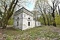 Domek dozorcy Zespół pałacowo-parkowy w Natolinie.jpg