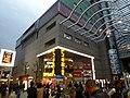 Don Quijote Namba Sennichimae store.jpg