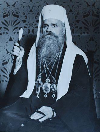 Dositej, Metropolitan of Skopje - Image: Dositheus II crop