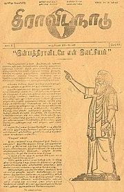 C N Annadurai Wikipedia