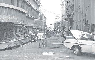1986 San Salvador earthquake - Damage caused by the earthquake
