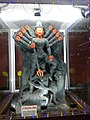 Durga Sculpture in Park Street Metro station.jpg