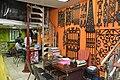 Dutta Ghosh & Co Interior - 57 Nirmal Chandra Street - Kolkata 2017-09-02 2530.JPG
