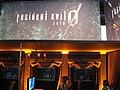 E3 2015 (18441432293).jpg