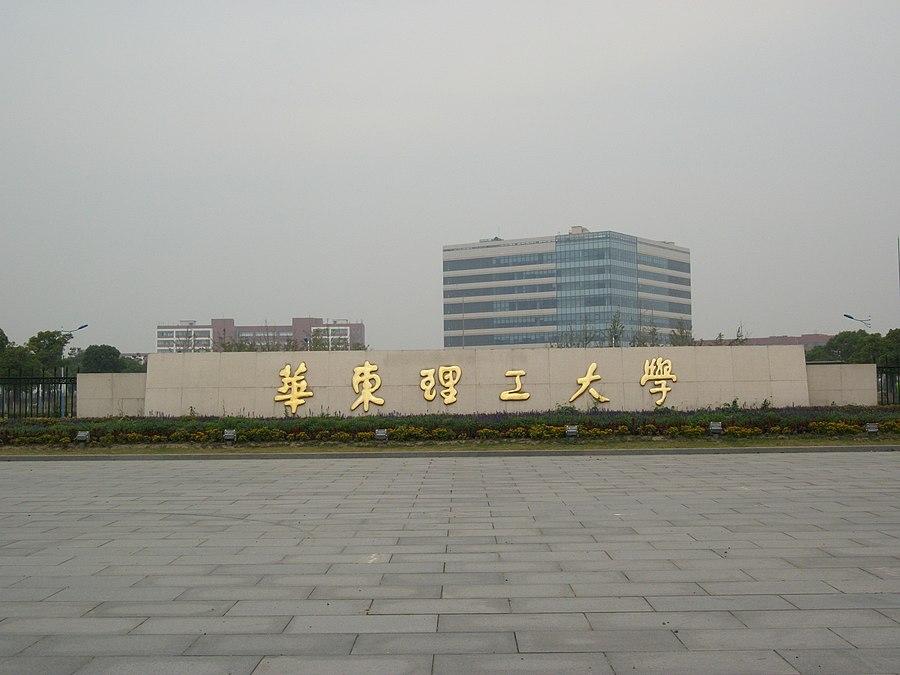 Fengxian District