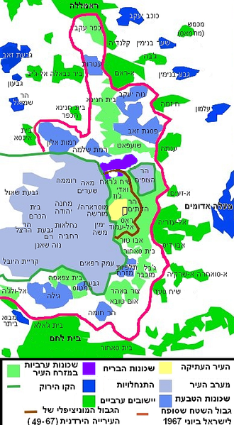 קובץ:East Jerusalem Map HE1a1.PNG