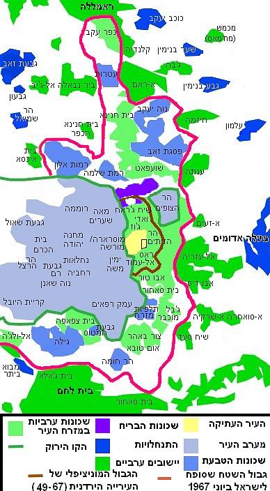 East Jerusalem Map HE1a1