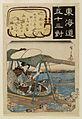 Ebiya Rinnosuke - Tokaido gojusan tsui - Walters 95567.jpg