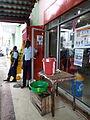 Ebola Monrovia 02.jpg