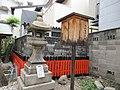 Echigo jinja Kyoto 001.jpg