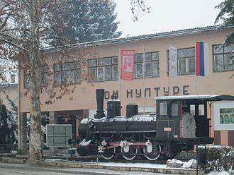 Višegrad - The House of Culture