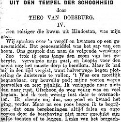 Eenheid no 211 article 01 column 01.jpg