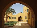 El Gouna Downtown R21.jpg