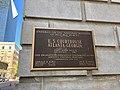 Elbert P. Tuttle United States Court of Appeals Building, Atlanta, GA (46751126294).jpg