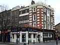 Elegant BBQ Restaurant, Bethnal Green, E2 (3354475796).jpg