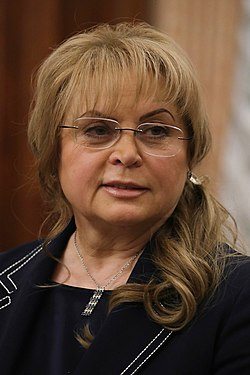 Ella Pamfilova (2020-03-17).jpg
