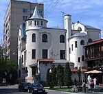 Embaixada da Síria em Moscou, Building.jpg