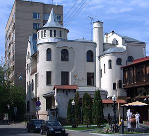 Alexander Zelenko - Another Moscow building by Zelenko, in Mansurovsky Lane, houses the Embassy of Syria