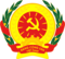 Emblem of Vietnam Communist Party.png