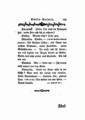 Emilia Galotti (Lessing 1772) 127.png