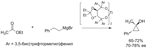 Enantioselective Kulinkovich Reaction.png