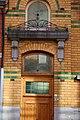 Enkelhuis Kapellestraat Zottegem 01.jpg