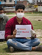 Enough is Enough-Rajbiraj Protest-5617.jpg