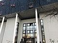 Entrée campus EPITA Le Kremlin-Bicêtre.jpg