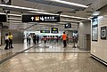 Entrance A of HK West Kowloon Station (20180910111258).jpg