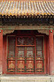 Entrance of a chinese house in Forbidden City Beijing China.jpg