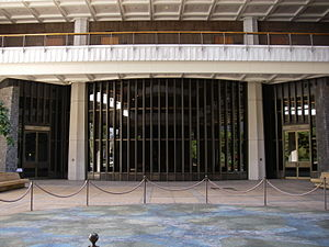 Hawaii Senate - Entrance to the Hawaii State Senate chamber