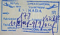 Equatorial Guinea entry stamp