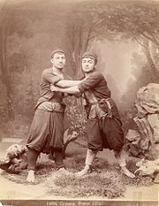 Traditionally-dressed Georgian folk wrestlers. A c. 1899 photo by Aleksandr Yermakov.