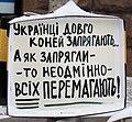 Euromaidan Kiev poster9.JPG