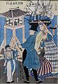 Europeans in Yokohama BM JA 1948.4-10.0116.3.jpg