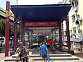 Exit B, Fenghuang Xincun Station, Guangzhou Metro.JPG
