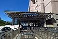 Exit C of Xidan Station (20170911103520).jpg