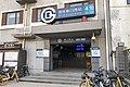 Exit G of Jiaomen West Station (20210220145641).jpg