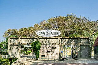 Exit and Entry Gate, Cafe 24 Park, Bhatiari - Hathazari Link Road (01).jpg