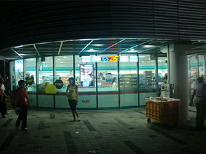 GS25 - Image: Expo 2012 Convenience Store GS25